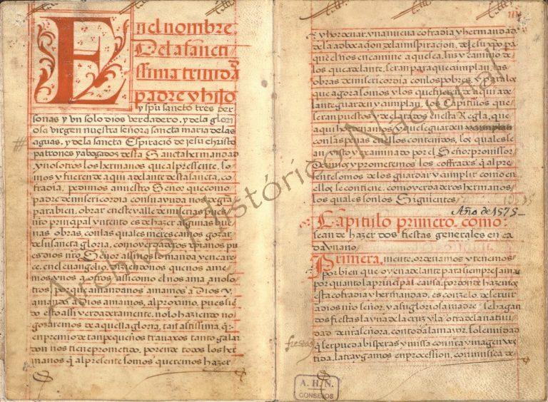 Primeras páginas de la Regla de 1575